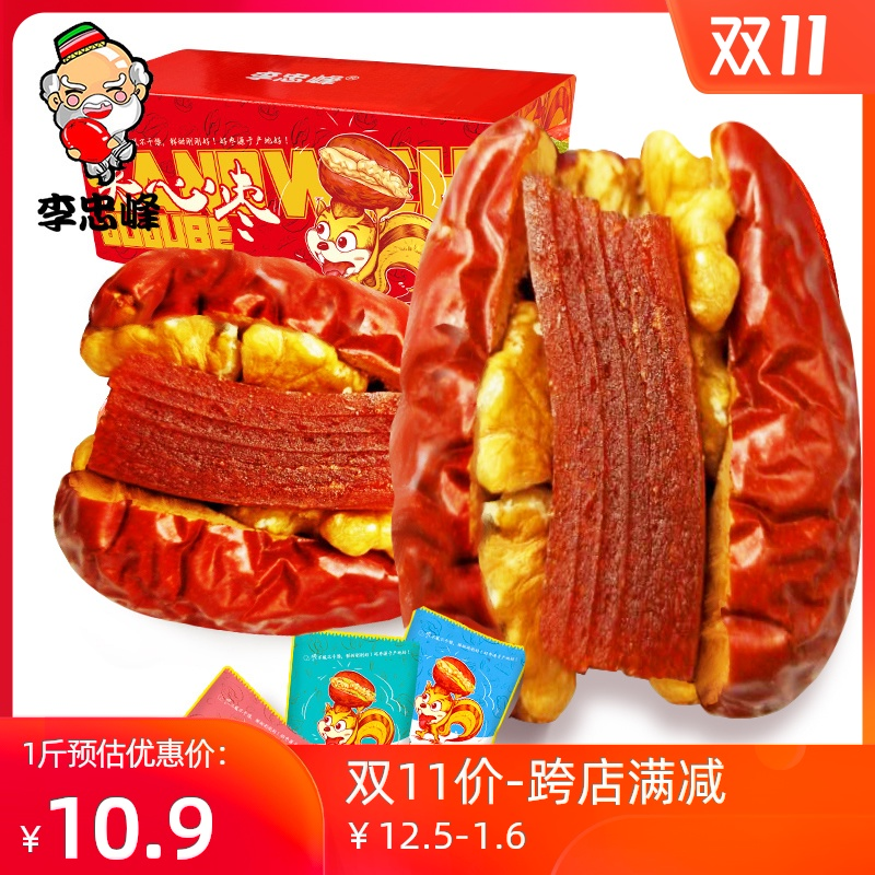 李忠峰 红枣夹核桃山楂小包装1000g新疆和田大枣夹心零食干果礼盒