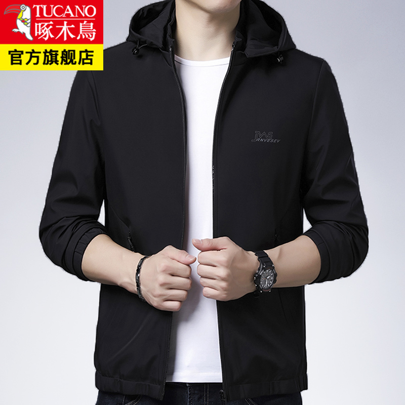 Official authentic woodpecker casual jacket spring and autumn 2020 new trend loose and versatile removable hood