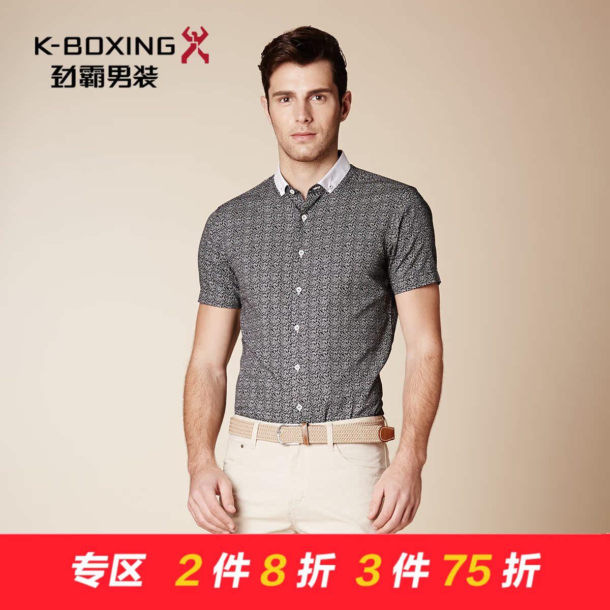 劲霸男士短袖衬衫夏季休闲 印花时尚全棉短袖衬衫男FDCJ2501