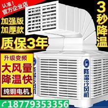 工业电影厅挂机蒸发器工厂水空调柜机卧室球馆塔式物流公司单冷型