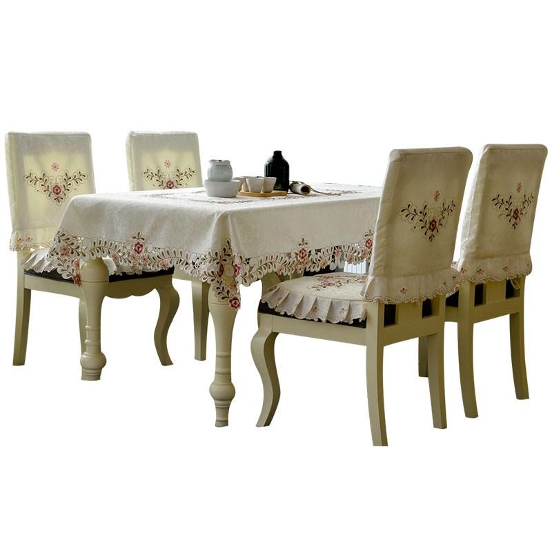 Скатерти и чехлы для стульев Артикул 622476309550