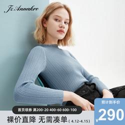 玖姿奥莱2021安娜蔻系列春季新款修身蕾丝拼接镂空套头针织衫女