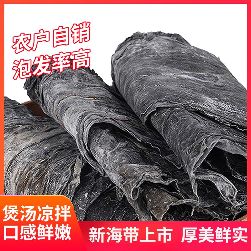 叫花李海带干货1斤装特产特级厚片干海带海带丝汤结火锅菜品食材