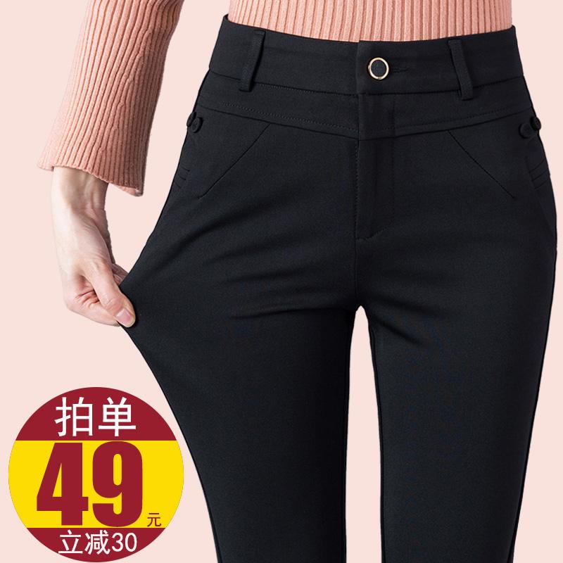 2019新款中老年人女裤宽松妈妈裤子直筒高腰九分休闲夏季薄款长裤