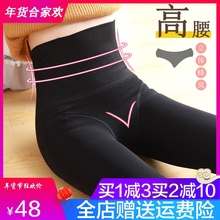 Autumn and winter black high waist abdomen strong pressure stovepipe leggings women wear large size plus velvet thickening shaping tights