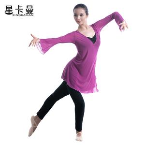 芭蕾舞演出服体操服形体服古典舞芭蕾舞裙大人练功服女芭蕾基训服