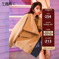 七格格毛呢小外套韩版短款2020新款秋季加厚学生宽松呢子大衣女