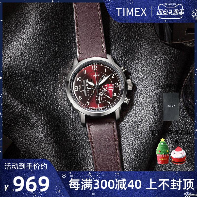 官方TIMEX天美时户外运动手表男多功能时尚潮流男士手表TW2R69200