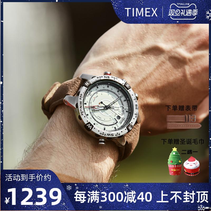 官方正品授权TIMEX/天美时手表男户外运动大表盘多功能男表T2N721