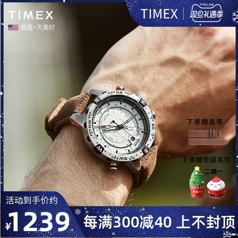 官方授权TIMEX/天美时户外运动手表男表多功能潮汐指南针T2N721