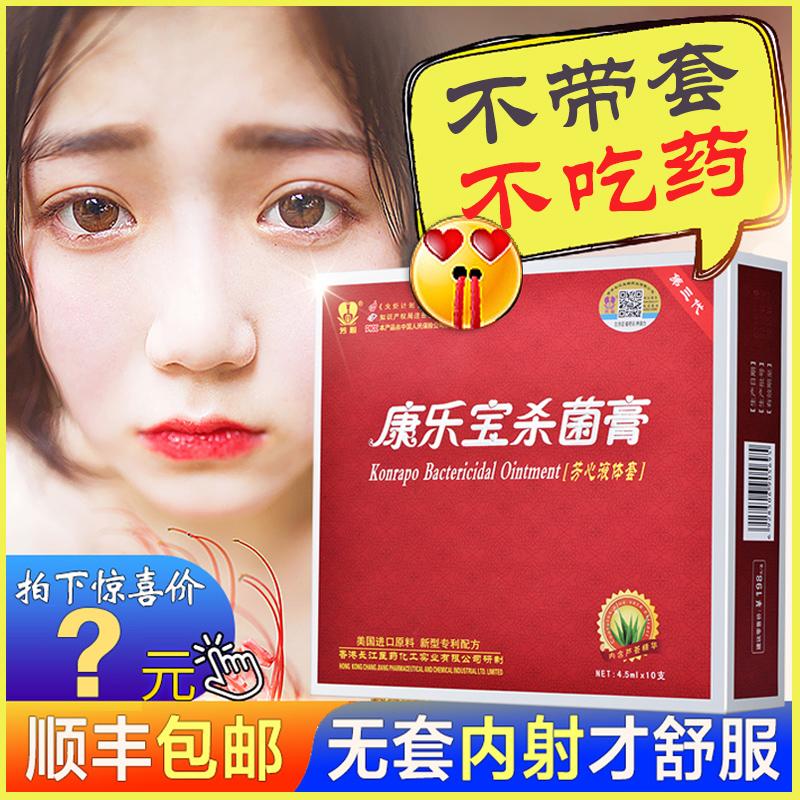 女用液体避孕套膜纸药栓男持久女性专用隐形无套安全套外用凝胶戴