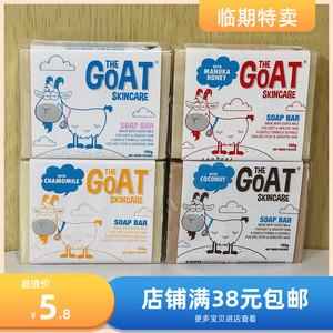 【临期品】Goat Soap 山羊奶 100克 深层香皂 澳大利亚进口
