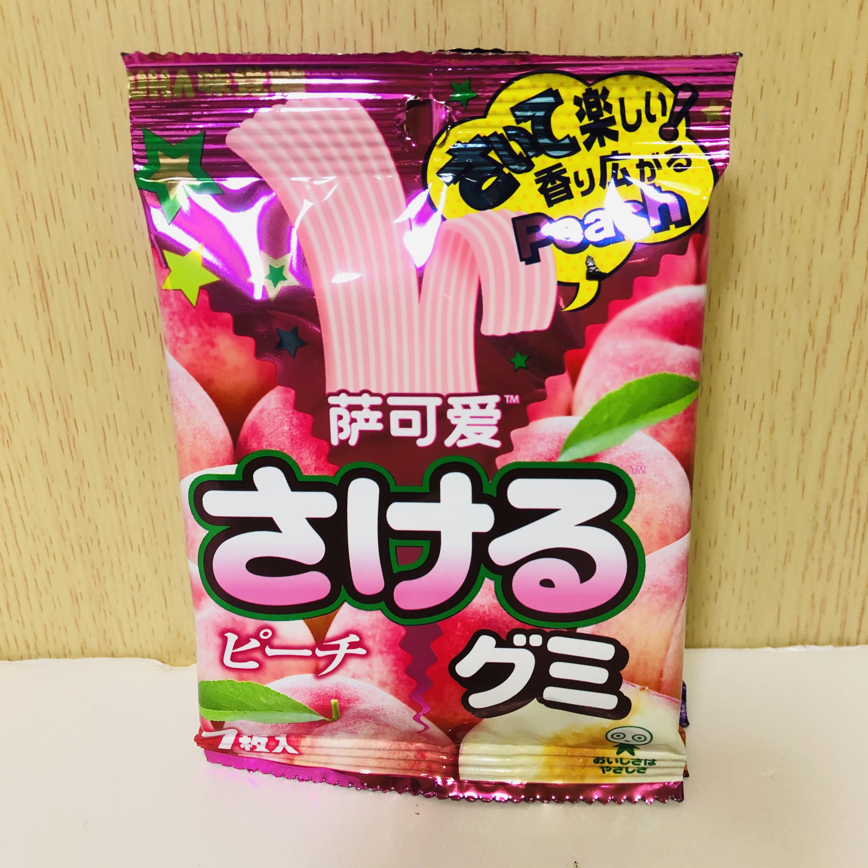 日本进口 萨可爱桃子味/葡萄味/乳酸菌味软糖32.9g糖果零食临期价