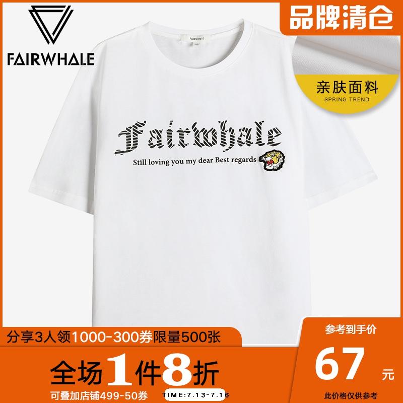 马克华菲2019夏季新款男式T恤趣味印花动物标贴舒适短袖上衣