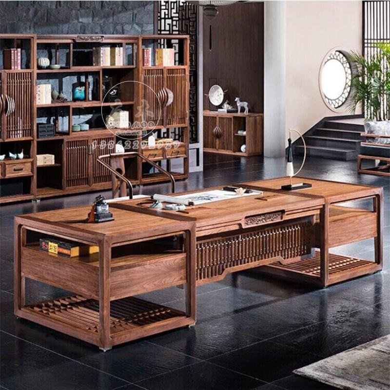 新中式实木总裁办公桌电脑桌 禅意中式大班台老板桌桌椅组合家具
