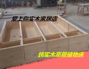 實木高箱儲物牀1.8米榻榻米帶抽屜簡易收納牀地台木牀架飄窗定製