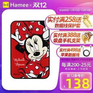 Hamee正版迪士尼可愛卡通大容量10000毫安超薄便攜移動電源充電寶