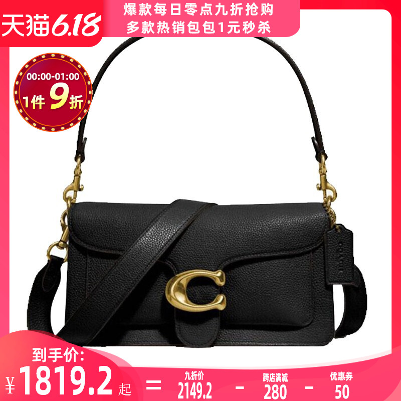Coach / couchi 2020 exclusive Dionysus tabby series c-buckle Single Shoulder Messenger Bag women's bag 73995