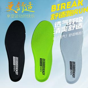 适配科比kobe4 5 6 7 8 9 10 11 12ad360nxt毒液运动篮球鞋垫正品