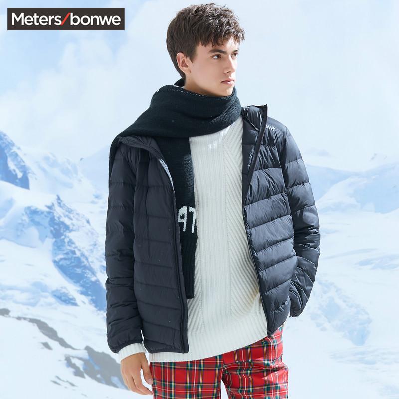 美特斯邦威羽绒服男冬季韩版时尚潮流超轻薄羽绒服男