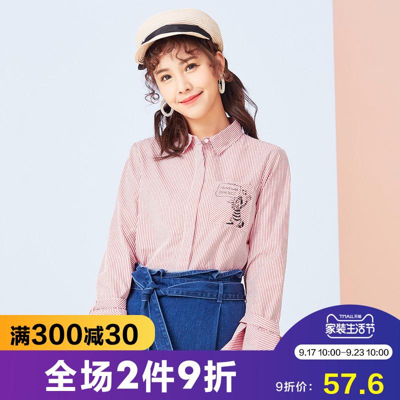 美特斯邦威chic衬衫女喇叭袖2018春季新款甜美条纹打底衬衫韩版Q