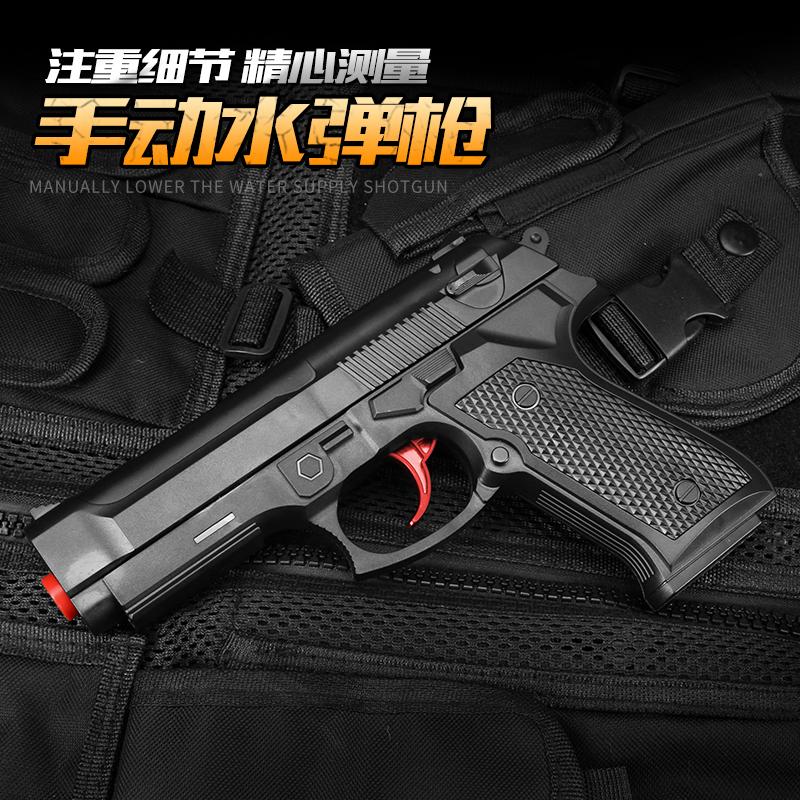 洛洛克水弹枪下供弹电动手抢儿童仿真手动可发射软弹枪小孩玩具枪11-08新券