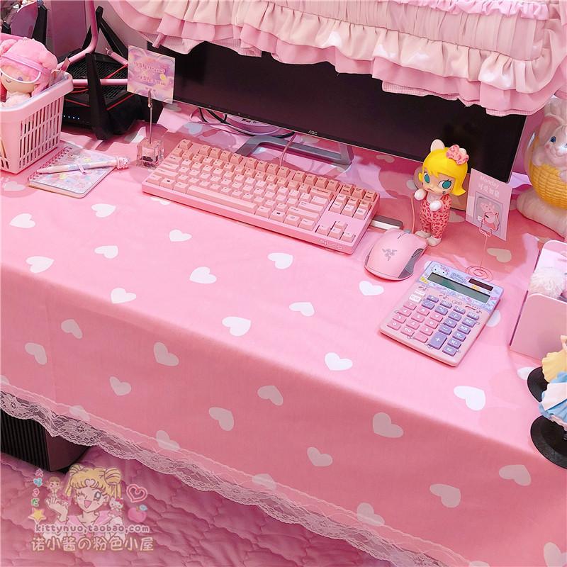 粉色甜美爱心波点蕾丝学生餐桌布