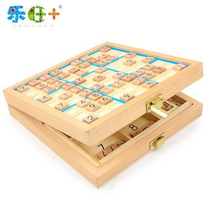 木制三合一数独儿童益智桌面玩具