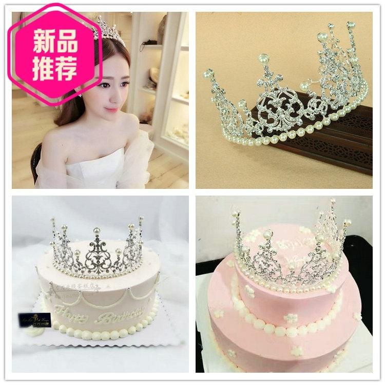 包邮baby同款新娘皇冠头饰女王蛋糕装饰王冠生日派对装扮烘焙用品
