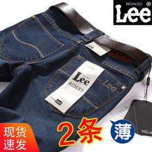 2020夏季薄款牛仔裤男士修身商务休闲直筒宽松长裤子新款超薄潮流