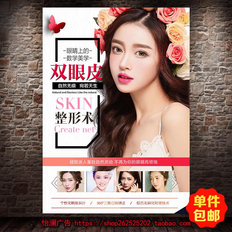 Плакаты / Постеры Артикул 569743534078