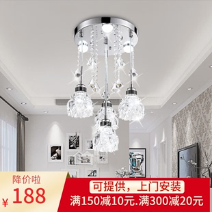 餐厅卧室吊灯温馨浪漫餐桌灯客厅灯大气水晶吸顶式现代简约吧台灯