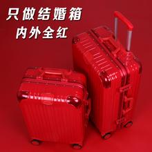 Свадебный багаж, сопровождающий брачный ящик Красная багажная троллейка коробка Женский пароль Box Свадебная невеста Доурый чемодан