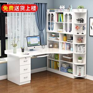 家用学生卧室转角台式书架电脑桌