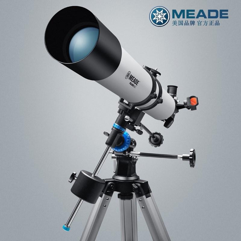 宇宙の80 eq天文の天の望遠鏡の専門は星の高清の10000倍を観覧します。
