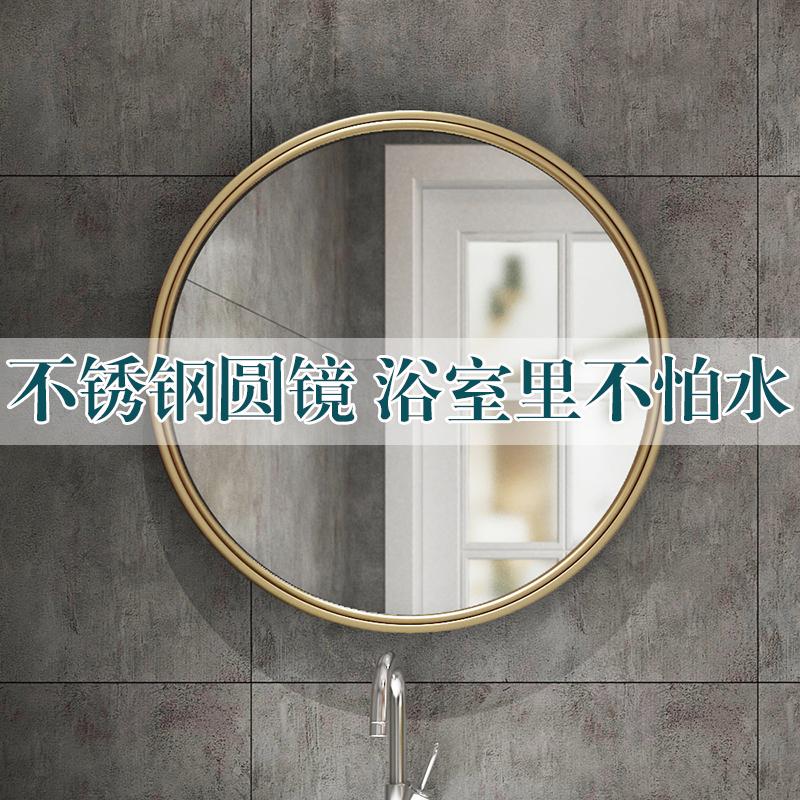 ステンレスの浴室の鏡は穴を開けないで鏡のトイレの丸い鏡のホテルの壁に掛けて鏡を掛けて壁の洗面台の鏡を貼ります。