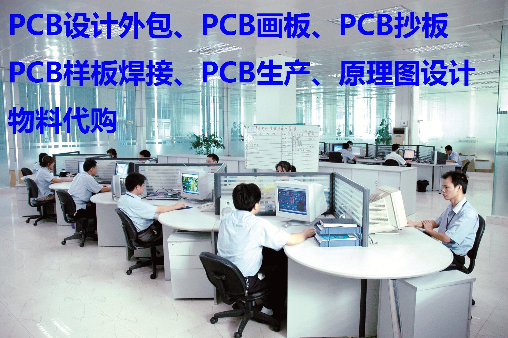 Картина печатной платы панель PCB поколение Вывод за пределы дизайна печатной платы пакет Копия PCB панель Проектирование печатных плат