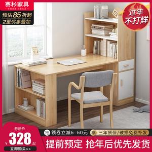 北欧书房书桌书架组合学习桌电脑桌家用卧室书柜一体学生写字桌子