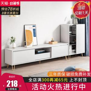 轻奢电视柜现代简约边柜组合墙柜ins茶几电视机柜小户型客厅柜子