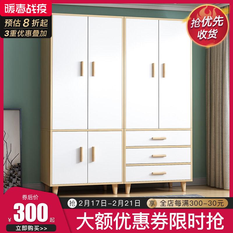 衣柜現代簡約出租房用臥室組裝衣櫥組合柜家用簡易經濟型儲物柜