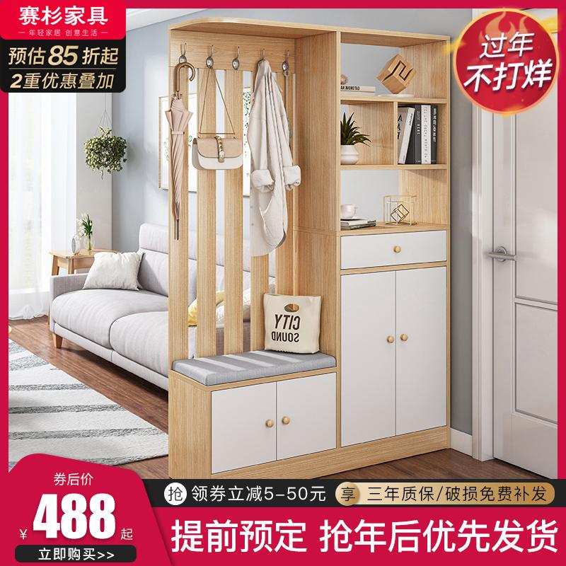 客厅隔断柜简约现代进门门厅柜玄关置物架鞋柜一体北欧双面屏风柜