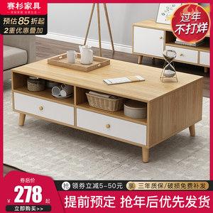 简约现代客厅小桌子简易仿实木茶几