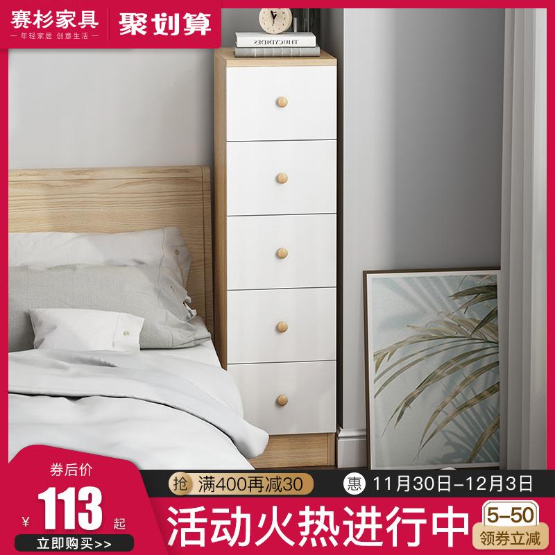 床头柜实木贵吗