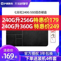 1T电脑固态盘硬寸硬盘固态2.5台式机固态硬盘笔记本SSD1TB860EVO76E1T0MZ三星Samsung分期免息
