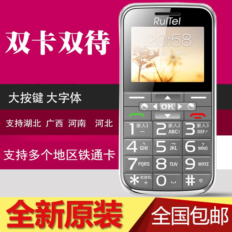 移动铁通固话小灵通卡加密卡固话卡座机卡专用无线商旅电话机手机