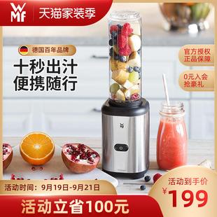 德国WMF榨汁机家用水果小型便携式 电动多功能全自动迷你打炸果汁