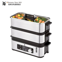 WMF Forten bao German electric steam cooker multi-function home desktop small automatic power off large capacity multi-layer