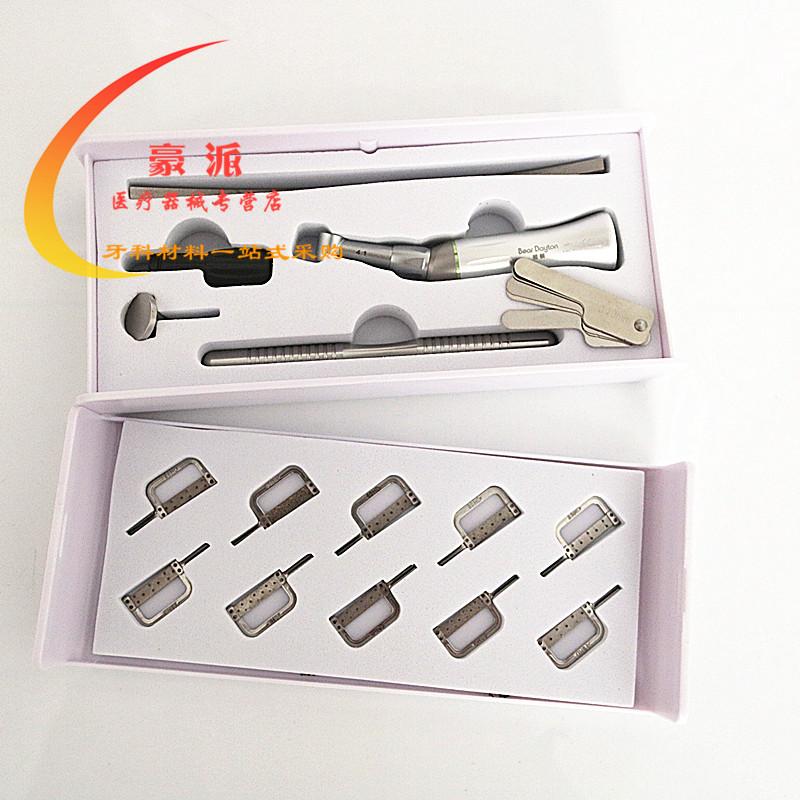 Adjacent surface unglazed sand sheet set orthodontic oral material sheet cutting set dental tools face-to-face unglazed