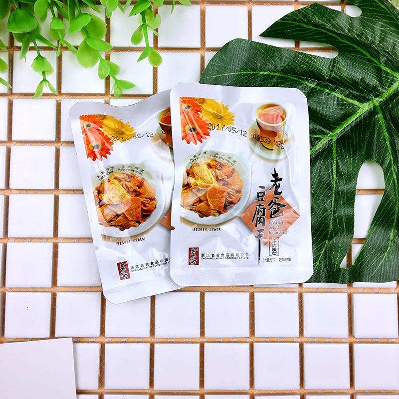 浙江特产 老爸豆腐干 散称250g卤味零食小包装