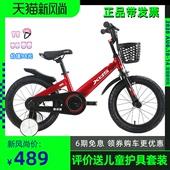 喜德盛(xds)小爵士儿童自行车 V刹铝合金车架男女童单车